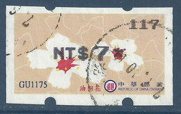 Vignette De Distributeur Innovision - ATM - Fleurs - Used Stamps