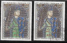 France   Dallay N° 1487 émail De Champlevé Et Variété Tunique Verte Et Blanche     Oblitérés  B/TB   Soldé  !  ! ! - Variétés: 1960-69 Oblitérés