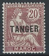 VV-/-713-  TYPE MOUCHON - N° 88,  * * ,  COTE 2.80 €,  IMAGE DU VERSO SUR DEMANDE,  LIQUIDATION, - Unused Stamps