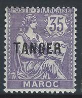 WW-/-775-  TYPE MOUCHON - N° 91,  * ,  COTE 3.70 €,  IMAGE DU VERSO SUR DEMANDE,  LIQUIDATION, - Ongebruikt