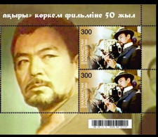 Kazakhstan 2020. 50th Anniversary Of The Feature Film «The End Of The Chieftain». Cinema, MNH - Kazakhstan