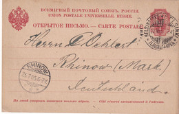FINLANDE 1905  ENTIER POSTAL/GANZSACHE/POSTAL STATIONARY CARTE DE HELSINGFORS - Storia Postale
