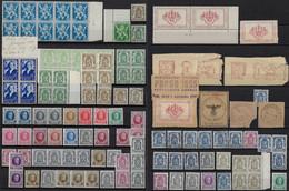Petit Lot Majorité Belgique.  Vignettes Exposition Internationale Praga 1955 - Collections