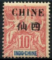 Chine  (1902) N 39 * (charniere) - Ongebruikt