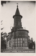 Romania - Botosani - Biserica Stefan Cel Mare - Popauti - Rumania