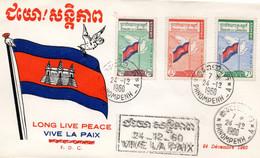 CAMBODGE-lot De 3 Séries FDC- N°98/100du 24/12/1960--107-108/9 Du 1/11/1961++ - Cambodia