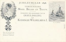 Nederland - 1898 - 2,5 Cent Cijfer, Jubileum Briefkaart P33d - H.W. Mesdag: Zeegezicht - Ongebruikt - Ganzsachen