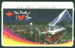 Hongkong Hong-Kong Peak Train Incline Railway 2012 Fahrschein Boleto Biglietto Ticket Billet - World