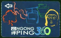 Hongkong Hong-Kong Cable Car 2012 Seilbahn Fahrschein Boleto Biglietto Ticket Billet - World