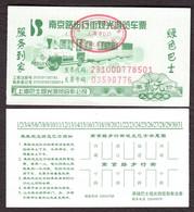 China Shanghai Stadtrundfahrt Fahrschein Boleto Biglietto Ticket Billet - World