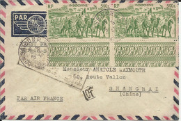 Indochine Lettre De SAIGON De 1947 Pour La Chine Avec 2 N° PA 40 - Brieven En Documenten