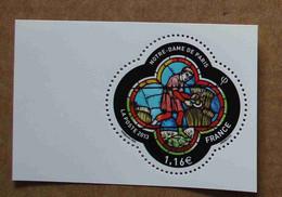 T5 2020 : 50 Ans De L'imprimerie Des Timbres-poste - Cathédrale Notre-Dame De Paris - Ongebruikt