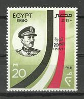 Egypt - 1980 - (  Pres. Anwar Sadat - Rectification Movement, 9thAnniversary ) - MNH (**) - Nuevos