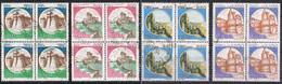 1980/92 - ITALIA / ITALY - CASTELLI D'ITALIA / CASTLES OF ITALY. QUARTINE USATE - 1981-90: Usati