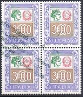 2004 - ITALIA / ITALY - ALTI VALORI ORDINARI / HIGH ORDINARY VALUES. QUARTINA USATA - 2001-10: Usati