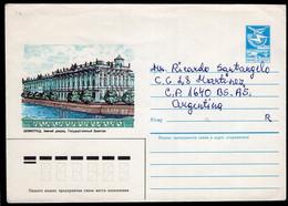 URSS - Circa 1990 - Lettre - Par Avion - Envoyé En Argentina - A1RR2 - Brieven En Documenten