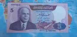 TUNISIA 5 DINARS 1983 P 79 USED - Tusesië