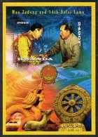 2013 Mao Tse-tung & Dalai Lama Perf Deluxe Sheet Containing 1 Value U/M - Mao Tse-Tung
