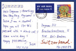 Ansichtskarte (aa3892) - Cartas