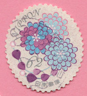 2017 GIAPPONE Fiori Flowers Flowers - 62 Y Usato - Gebruikt