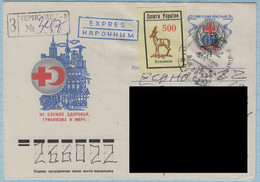 UKRAINE / Registered Letter, Envelope With Local Stamp Bukovina FAUNA . Chernivtsi. 1993 - Ucraina