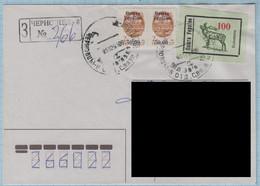 UKRAINE / Registered Letter, Envelope With Local Stamps Bukovina FAUNA, Overprints Chernivtsi. 1993 - Ucraina