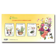 Taiwan Stamp 2018 紀337 Taichung World Flora Exposition Cat Flower Stamps-S/S - Blocks & Sheetlets