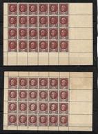 """Rare Deux Blocs De  Faux Pétain N° 517c Et 517f Brun Noir """"Faux Pour Servir émis  Neufs (* ) Par La Résistance En 1944 - Wars"""