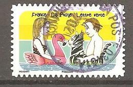 FRANCE 2020 Y T N ° 1??? Oblitéré CACHET ROND VACANCES - Used Stamps