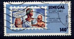 SÉNÉGAL - 700° - CENTENAIRE DU TIMBRE SÉNÉGALAIS - Senegal (1960-...)