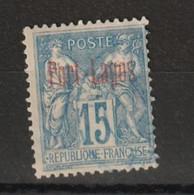 Dedeagh - N° 5  Obliteré - Used Stamps