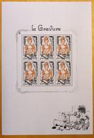 "FRANCE 2020 BLOC FEUILLET ""LA GRAVURE"" - NEUF** 5408A Ou BF 150 - Nuovi"