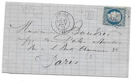 BRIARE PARIS AOUT 1871 - GC 623 SUR N° 37 - BOITE URBAINE B - BOUDIER FABRICANT PATES ALIMENTAIRES - 1870 Besetzung Von Paris