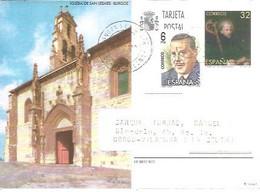 E.P IMPRESO AL DORSO - 1931-....