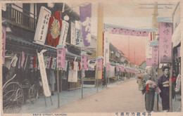 Nagasaki - Kajiya Street - Autres
