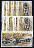 Niger Bloc-feuillet YT N° 36 X Dix Blocs Non Dentelés Neufs ** MNH. TB. A Saisir! - Níger (1960-...)