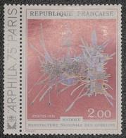 France - Yvert N°1813 Neuf * - Nuovi
