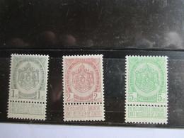 81/83* - Wapenschilden - Kwot. € 39 à 10* - 1893-1907 Wapenschild