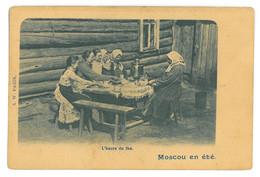 RUS 99 - 17513 Moscow, ETHNICS Women, Russia - Old Postcard - Unused - Russia