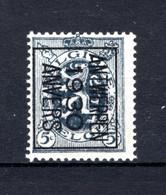 PRE229B MNH** 1930 - ANTWERPEN 1930 ANVERS - Typo Precancels 1929-37 (Heraldic Lion)