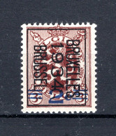 PRE272B MNH** 1934 - BRUXELLES 1934 BRUSSEL - Typo Precancels 1929-37 (Heraldic Lion)