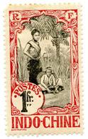 Indochine 1907 Colonie Française - Annamite Et Enfant - Neuf Avec TC - N° 55  - Cote 73,00 Euros - Nuevos