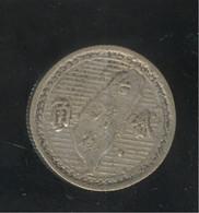 Fausse 5 Chiao Taiwan 1949 - 23 Mm - Tranche Striée - Exonumia - Taiwan