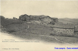 DZ - Algérie - Bou-Hini - Ancienne Demeure D'Areski-El-Bachir, Chef De Bandits - Other Cities