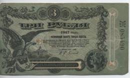 Billet De 3 ? ( A Localiser )  1917 - Unknown Origin
