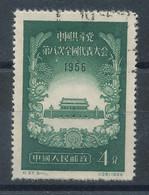 Chine N°1087 (o) Porte De La Paix Céleste à Pékin - Usati