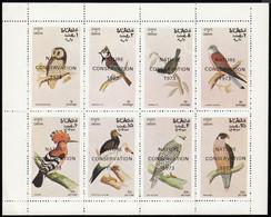 OMAN - YW2338 Various Birds 'Overprinted' (*) / Mint NH Souvenir Sheet (ss476) - Collections, Lots & Séries