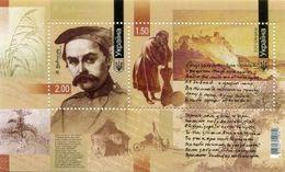 UKRAINE/UKRAINA 2010  MI.1072-73**,Yvert BF 69,Sc. 786, Famous People. Art. Poet & Artist Taras Schevchenko - Miniature - Ucraina