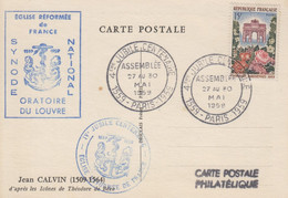 Carte  FRANCE   Jean  CALVIN    4éme  Jubilé   Centenaire   EGLISE  REFORMEE  DE  FRANCE   1959 - Teología
