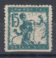 Slovenia SHS Yugoslavia 1919 Chainbreakers 15 H DOUBLE Print MH * - Slovenia